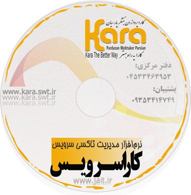 download Le